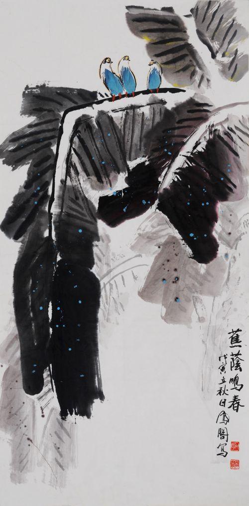 耿凤阁 精品国画-蕉阴鸣春