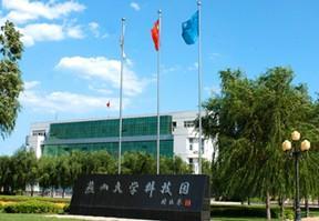 秦皇岛双宁卧具高新技术开发有限公司